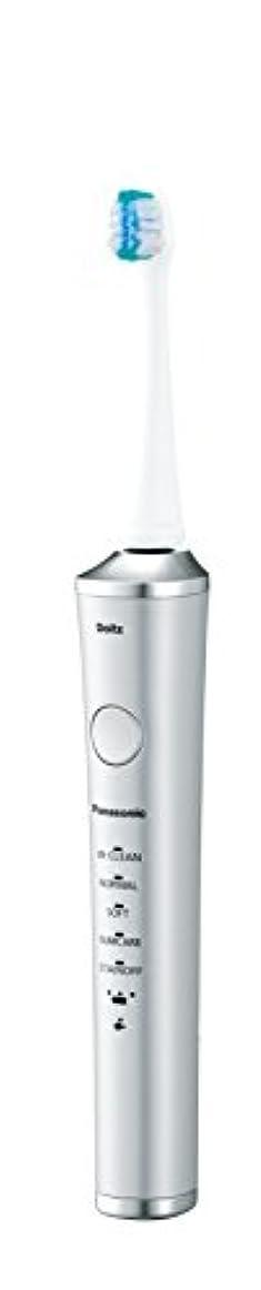 反響するホーン忌まわしいパナソニック 電動歯ブラシ ドルツ シルバー EW-DP51-S