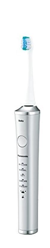 温度注意誕生日パナソニック 電動歯ブラシ ドルツ シルバー EW-DP51-S