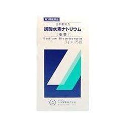 【第3類医薬品】炭酸水素ナトリウム(重曹) 3g×15