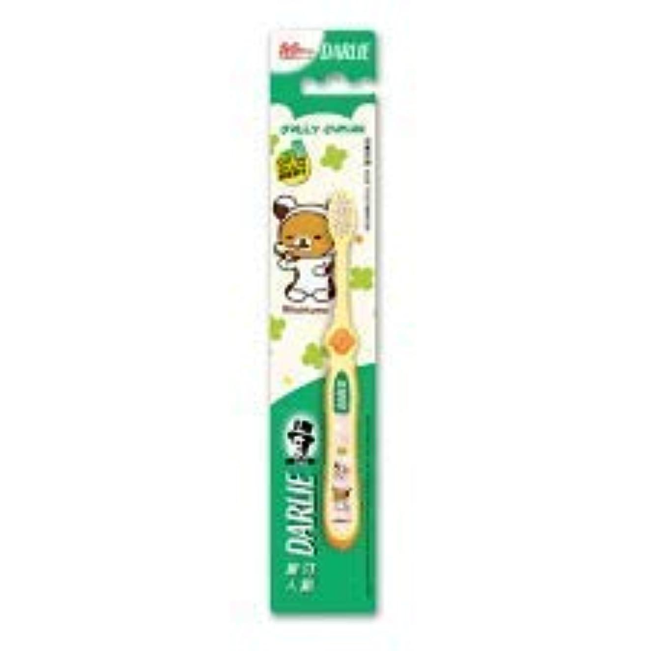 スラム街蓮ポーズDARLIE メリージュニア2-6歳歯ブラシ - ジェントル歯茎と歯のエナメル質は良好な洗浄を持っています