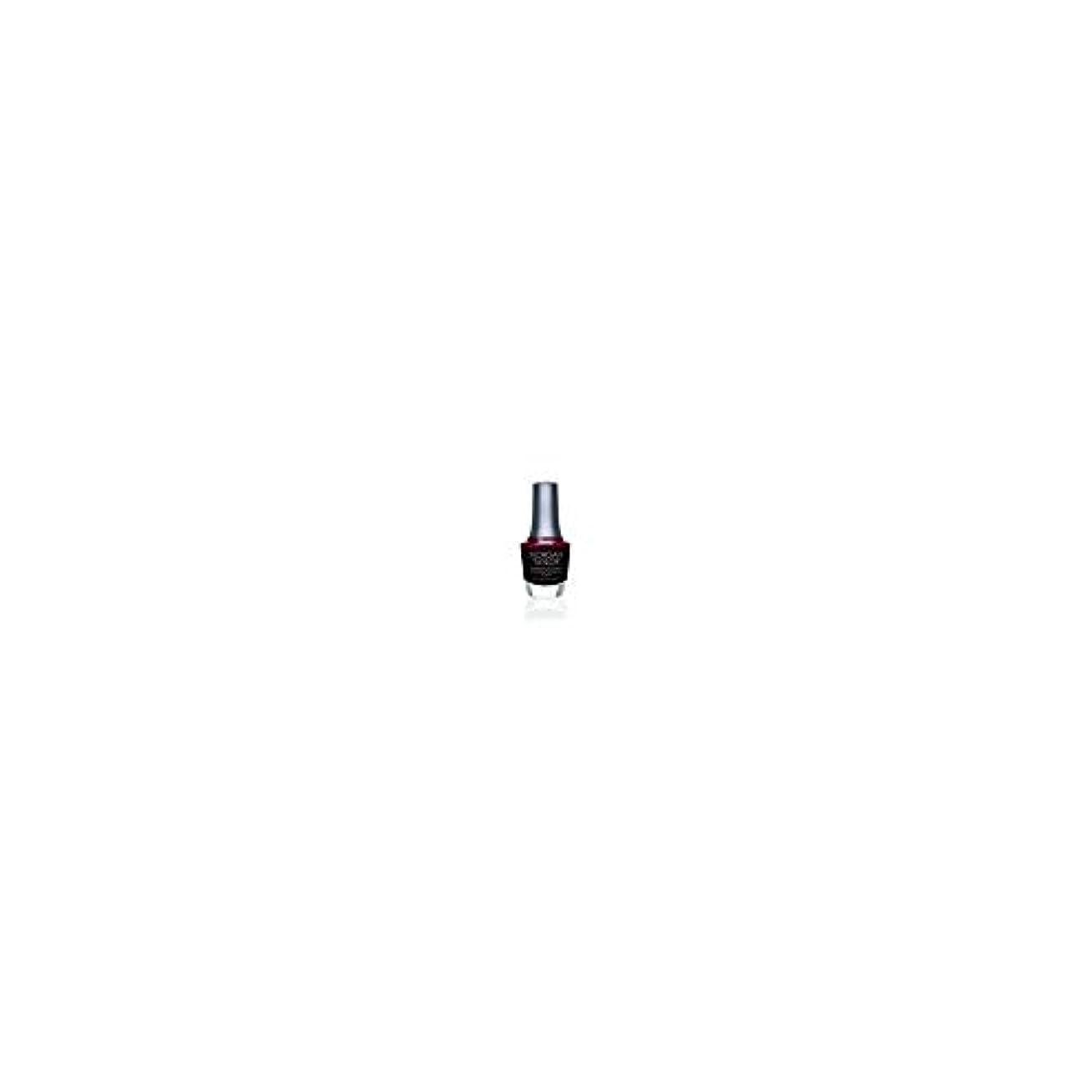 データミス地味なMorgan Taylor - Professional Nail Lacquer - Take The Lead - 15 mL/0.5oz