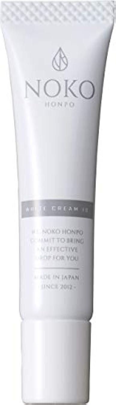 ぶどうメールうつ安定型ハイドロキノン 10%配合ハイドロキノンクリーム(8g)日本製