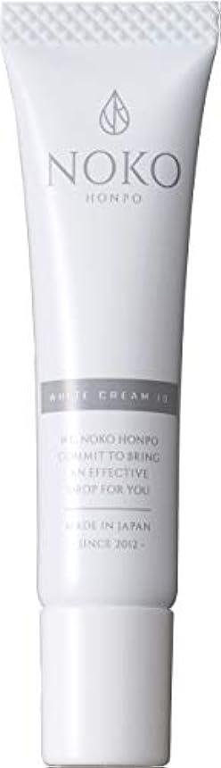洞察力のある韓国意志に反する安定型ハイドロキノン 10%配合ハイドロキノンクリーム(8g)日本製