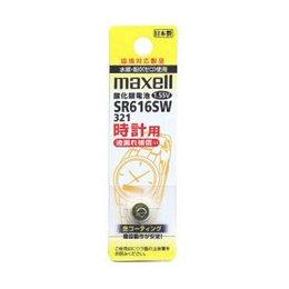 maxell 時計用酸化銀電池1個P(SW系アナログ時計対応)金コーティングで接触抵抗を低減 SR616SW 1BT A