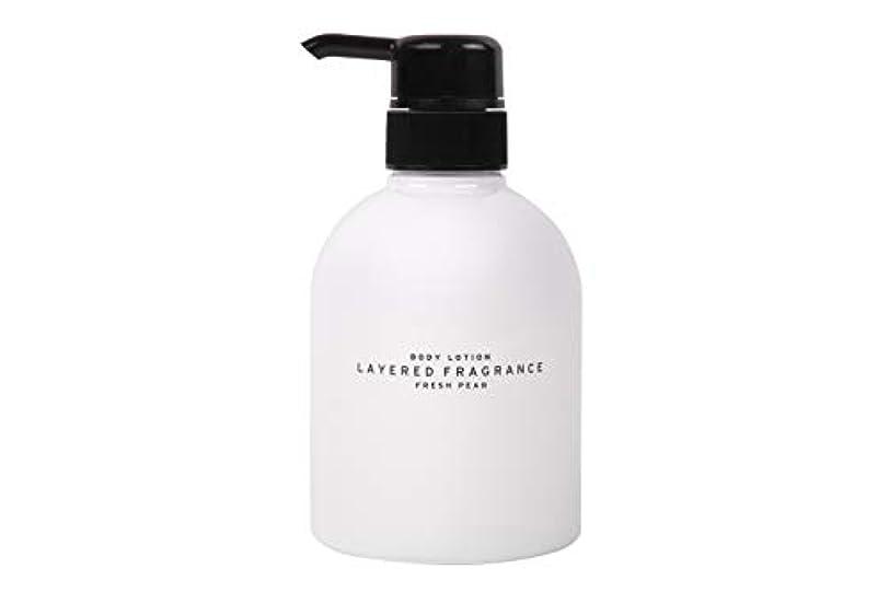 贅沢な毛細血管アスペクトレイヤードフレグランス ボディローション フレッシュペア LAYERED FRAGRANCE BODY LOTION Fresh Pear