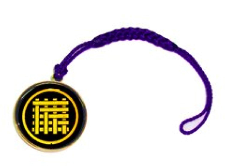 家紋ストラップ紫 遠山九字直違い 21ミリ