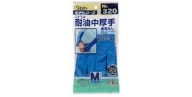 エステー)ニトリル耐油中厚手手袋NO.320 Lサイズ 1...