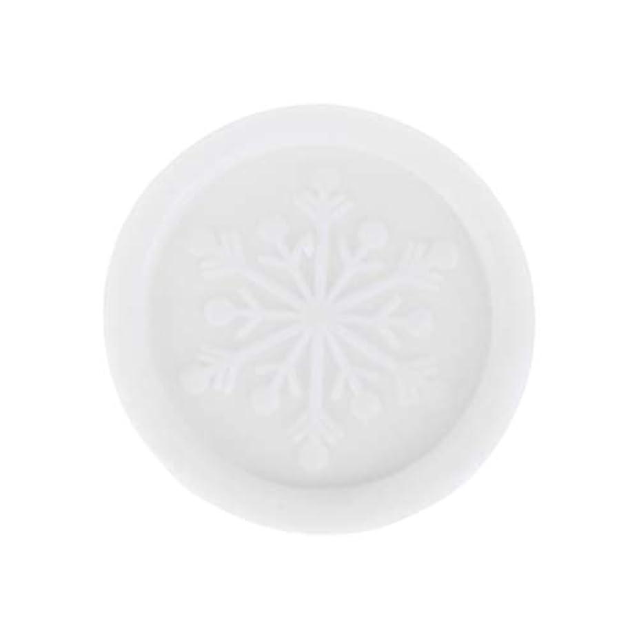 ソート少なくともラップLurrose 1ピース手作り石鹸スノーフレークパターンミニポータブルフェイスクリーナークリスマスギフトクレンジング石鹸用女性レディーガールズ