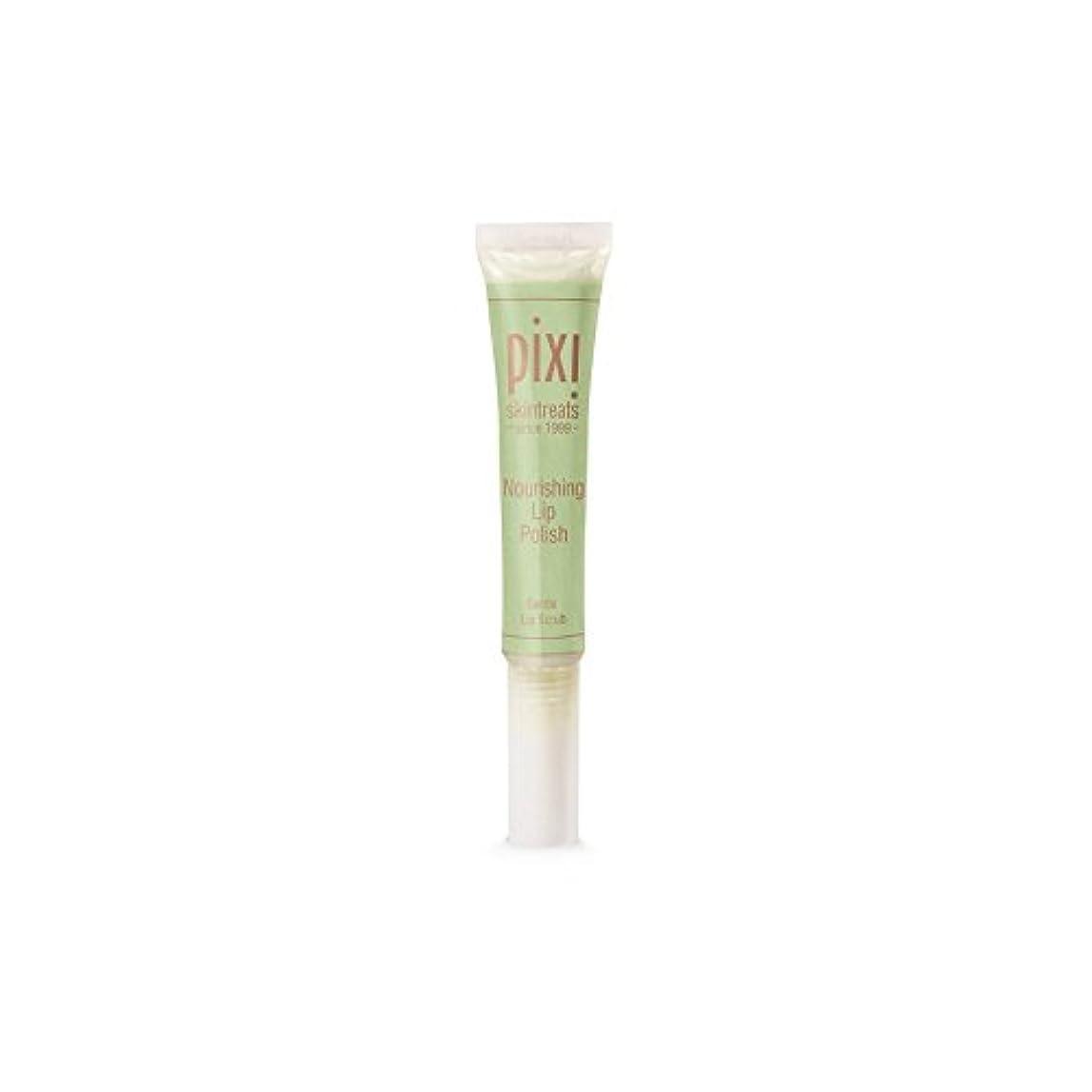 夕方基礎理論ナット栄養リップポリッシュ x4 - Pixi Nourishing Lip Polish (Pack of 4) [並行輸入品]