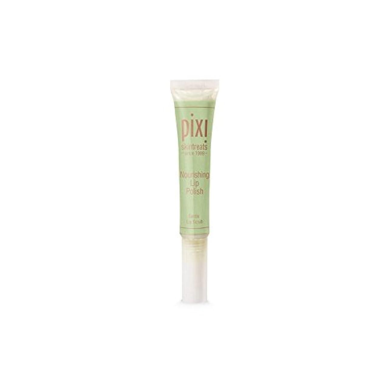 トンリラックスしたクラックポット栄養リップポリッシュ x4 - Pixi Nourishing Lip Polish (Pack of 4) [並行輸入品]