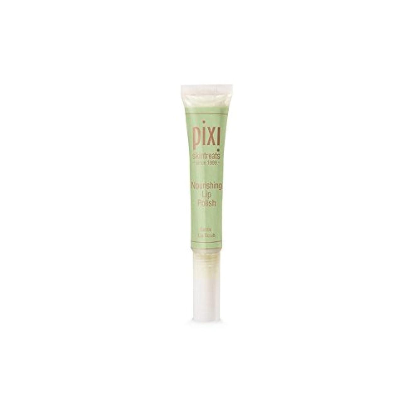 姿を消すやりすぎ震える栄養リップポリッシュ x4 - Pixi Nourishing Lip Polish (Pack of 4) [並行輸入品]