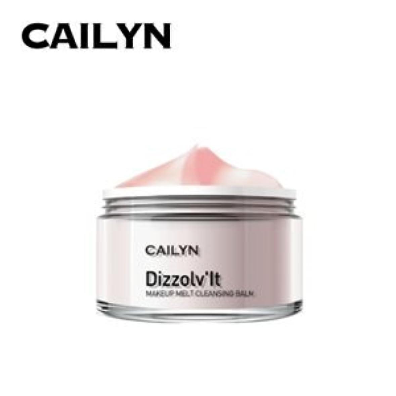 苗正義受信CAILYN(ケイリン)DizzoLv'It Makeup Melt Cleansing Balm メイク落とし洗顔