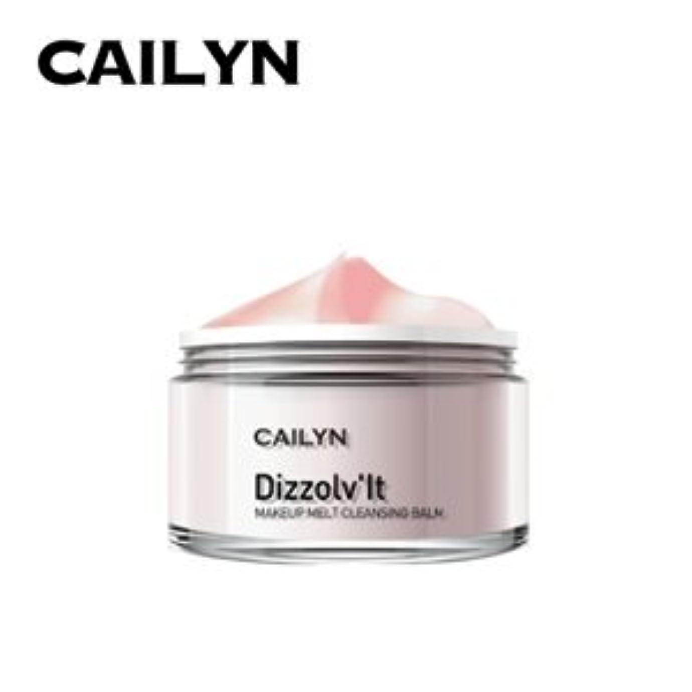 のホスト球体神CAILYN(ケイリン)DizzoLv'It Makeup Melt Cleansing Balm メイク落とし洗顔