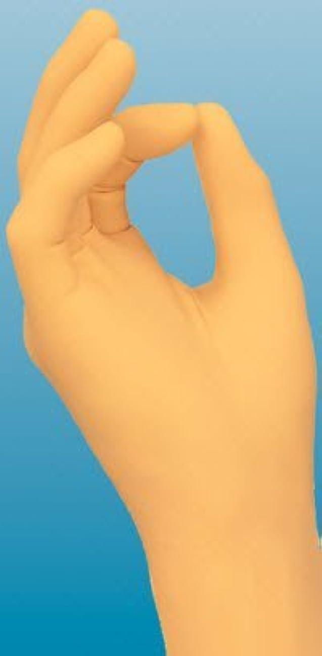 教育テント望遠鏡Cardinal Health Esteem 8899N Tru-Blu Nitrile Stretchy Powder Free Latex Free Examination Gloves, Size X-Large...