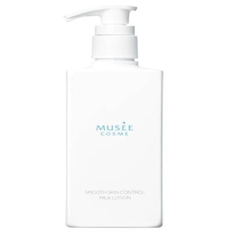 野心的遺伝的チューリップミュゼ 薬用スムーススキンコントロールミルクローション 300ml ホワイトジャスミンの香り [並行輸入品]