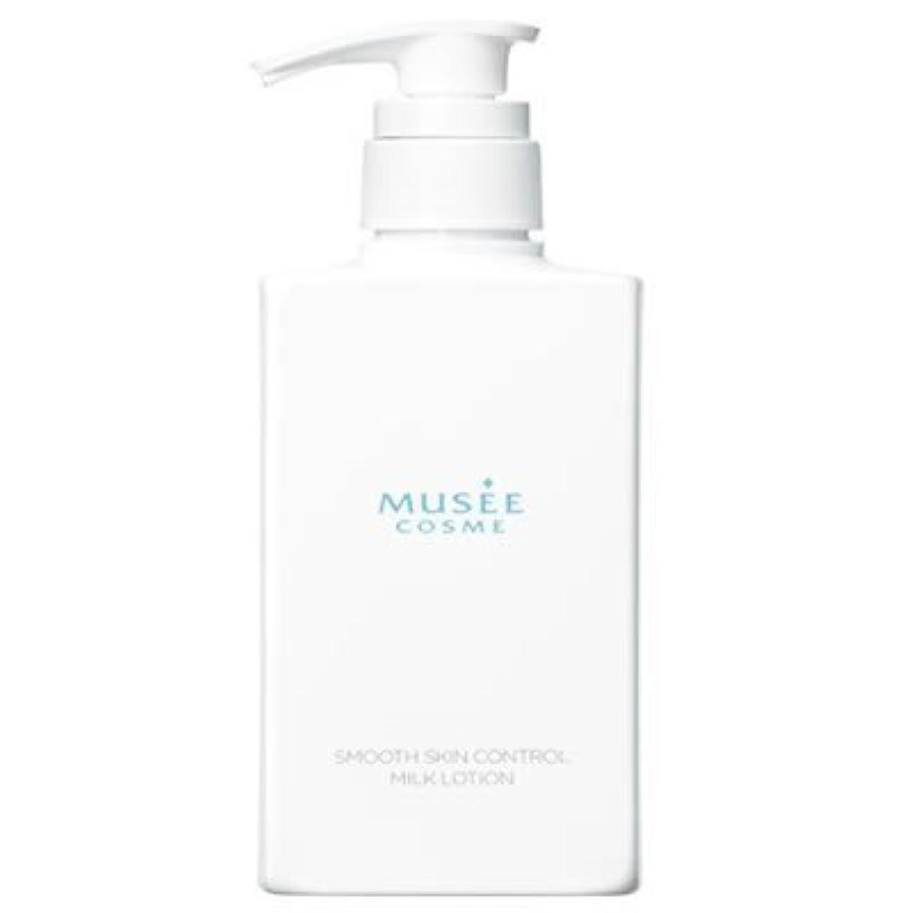 である結婚した熟練したミュゼ 薬用スムーススキンコントロールミルクローション 300ml ホワイトジャスミンの香り [並行輸入品]