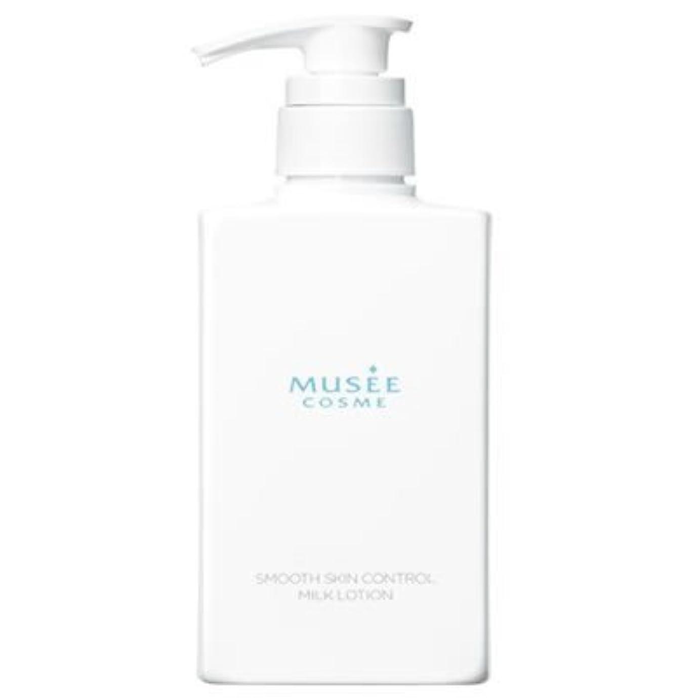 増幅する食用未接続ミュゼ 薬用スムーススキンコントロールミルクローション 300ml ホワイトジャスミンの香り [並行輸入品]