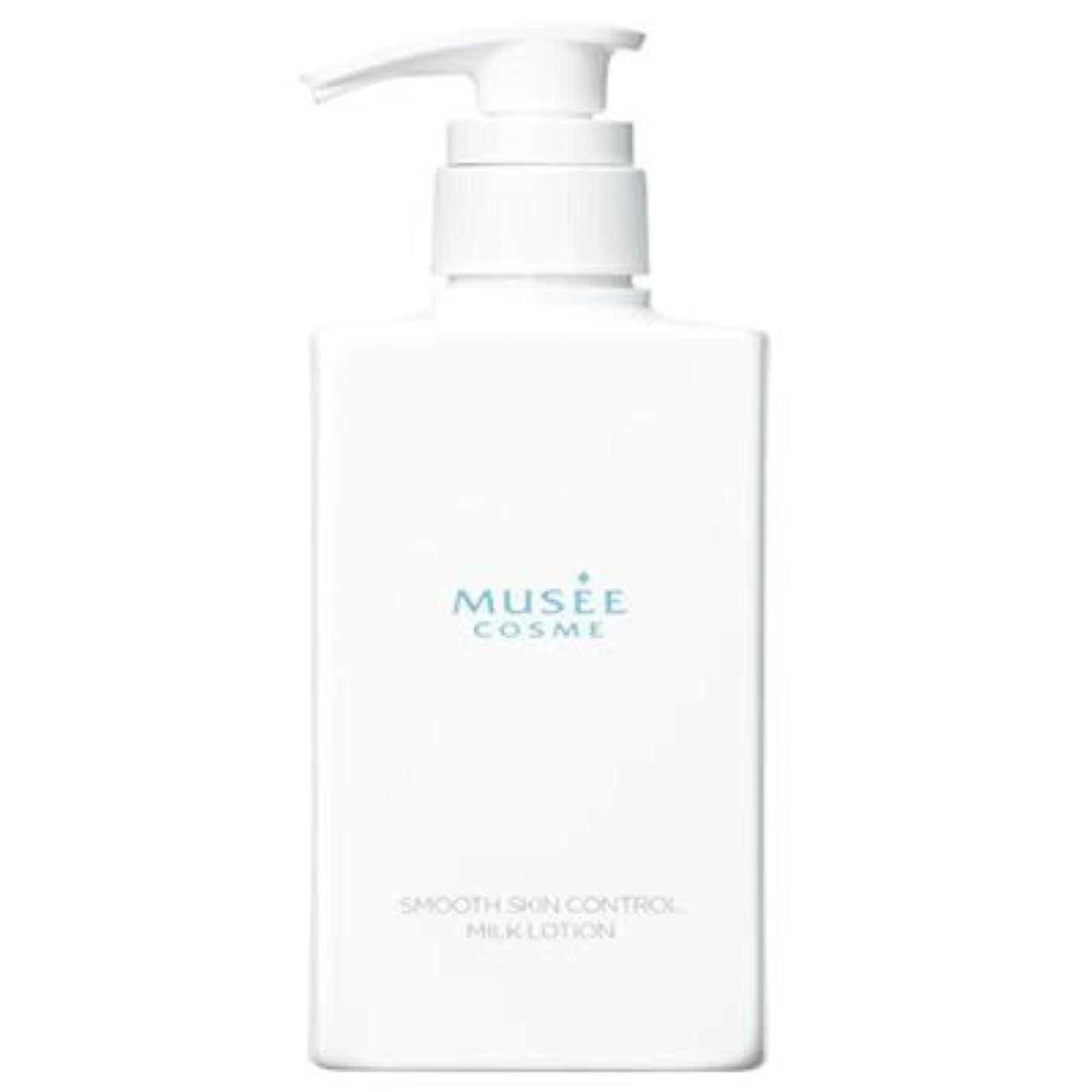 不誠実服を洗うお母さんミュゼ 薬用スムーススキンコントロールミルクローション 300ml ホワイトジャスミンの香り [並行輸入品]