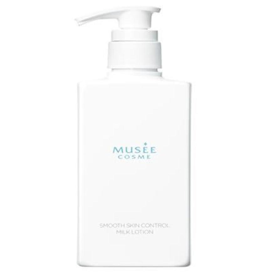 ミュゼ 薬用スムーススキンコントロールミルクローション 300ml ホワイトジャスミンの香り [並行輸入品]