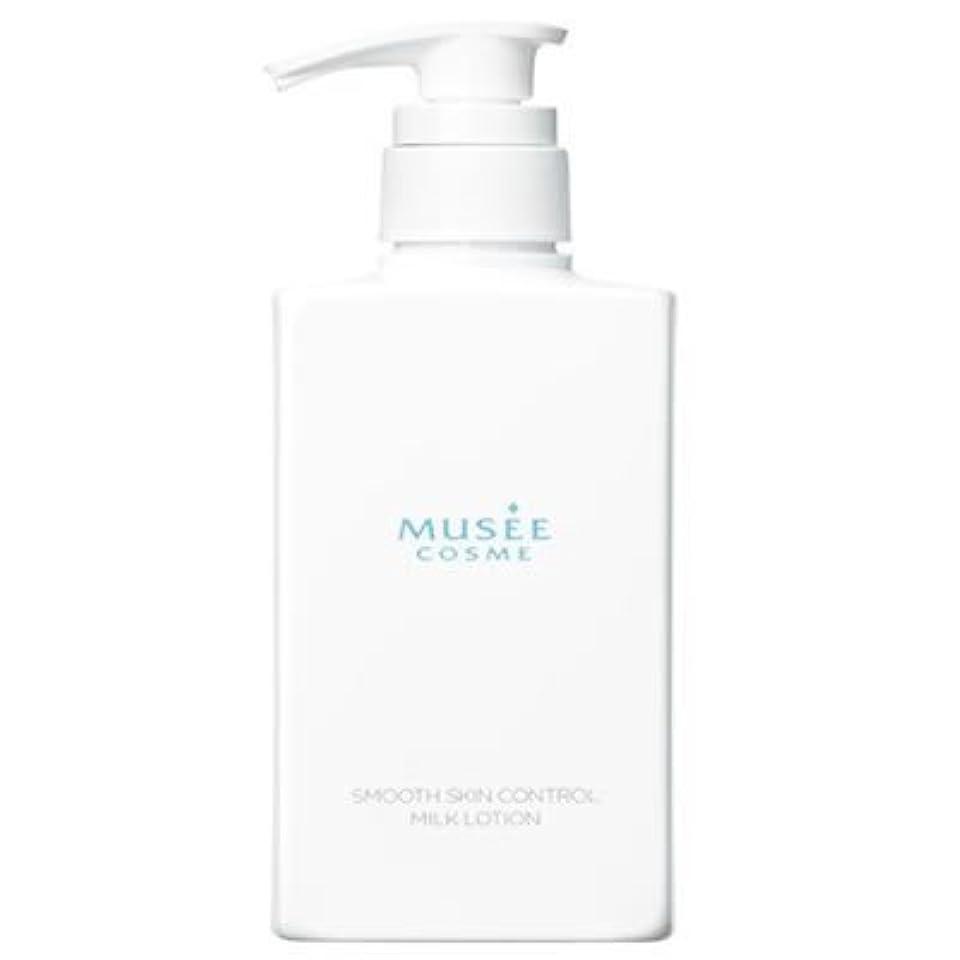 人里離れた医療の淡いミュゼ 薬用スムーススキンコントロールミルクローション 300ml ホワイトジャスミンの香り [並行輸入品]
