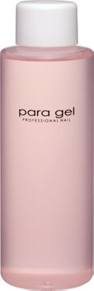 オークランドシンプルさビン★para gel(パラジェル) <BR>パラリムーバー 120ml