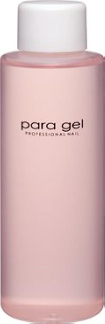 ★para gel(パラジェル) <BR>パラリムーバー 120ml