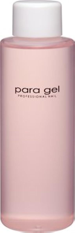 かび臭いグラフィック乏しい★para gel(パラジェル) <BR>パラリムーバー 120ml