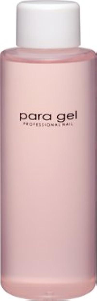 ポンドナイロンキャスト★para gel(パラジェル) <BR>パラリムーバー 120ml