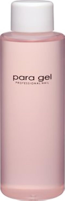 適切に率直な傾斜★para gel(パラジェル) <BR>パラリムーバー 120ml