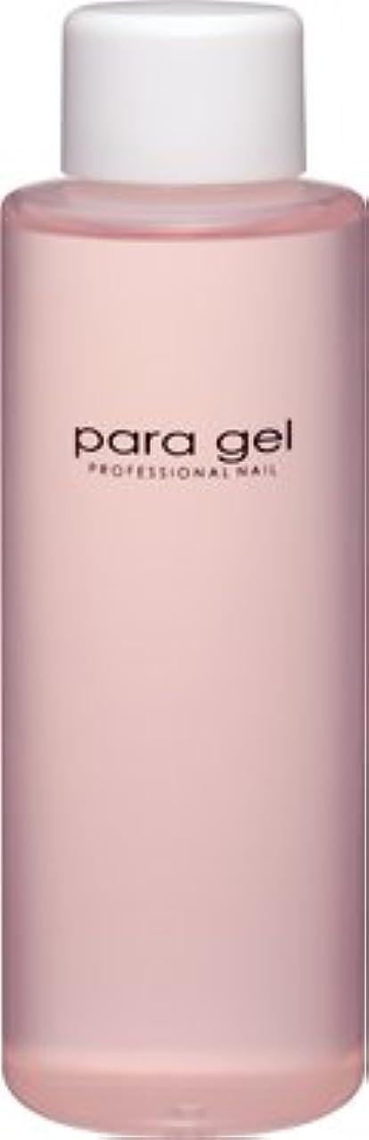 これら病弱交換★para gel(パラジェル) <BR>パラリムーバー 120ml