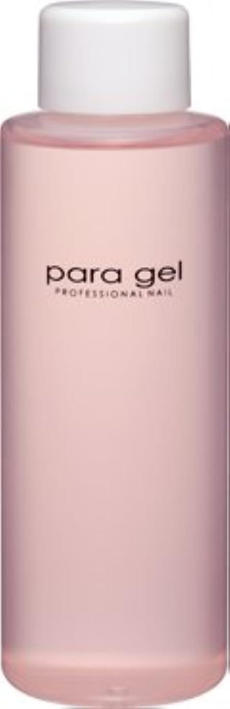 ワードローブメディカル誘発する★para gel(パラジェル) <BR>パラリムーバー 120ml