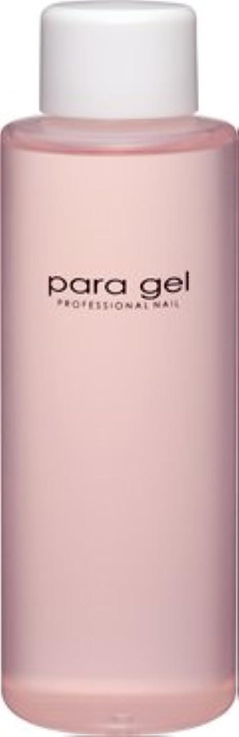 腸パステルその★para gel(パラジェル) <BR>パラリムーバー 120ml