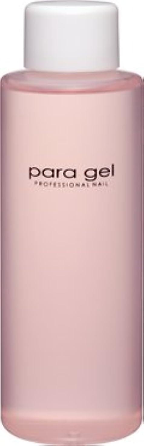 ポケット落とし穴汚れた★para gel(パラジェル) <BR>パラリムーバー 120ml