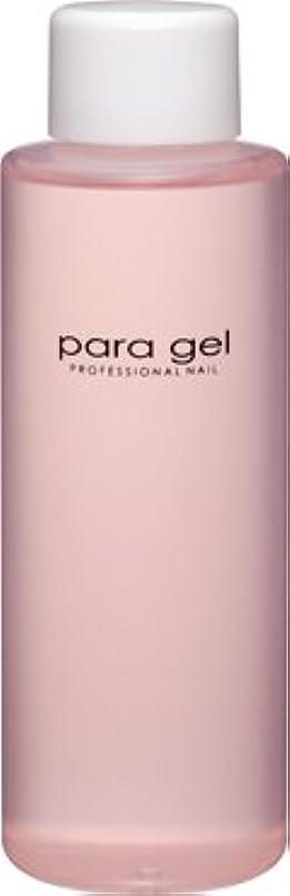 する必要がある褐色できた★para gel(パラジェル) <BR>パラリムーバー 120ml