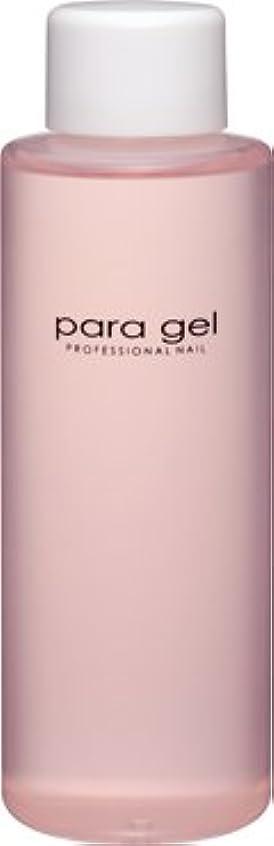 ちっちゃい文字不誠実★para gel(パラジェル) <BR>パラリムーバー 120ml