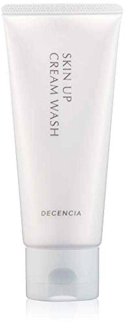 襟レザースカイDECENCIA(ディセンシア) 【乾燥?敏感肌用洗顔フォーム】スキンアップ クリームウォッシュ 100g
