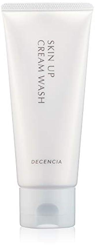 偉業供給拡張DECENCIA(ディセンシア) 【乾燥?敏感肌用洗顔フォーム】スキンアップ クリームウォッシュ 100g