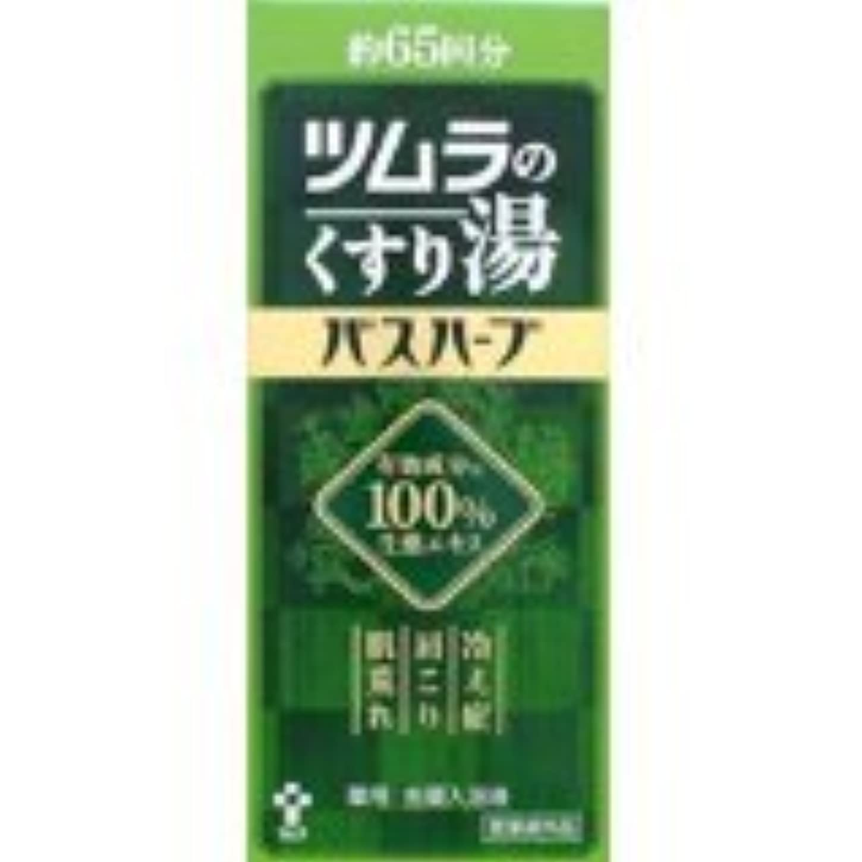 不和アトラス再編成するツムラ ツムラのくすり湯 バスハーブ 650ml×12本(1ケース)