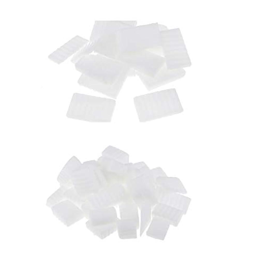 不明瞭大気侵入する石けん素地 石鹸原料 DIY 手作り 石けん用 石鹸用 豆乳石けん用 白い 1500g入り