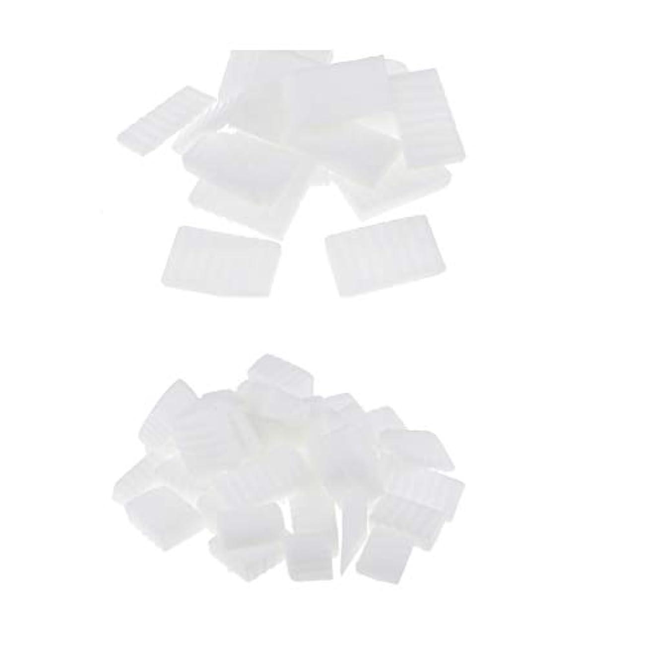 ガラガラ変える識別石けん素地 石鹸原料 DIY 手作り 石けん用 石鹸用 豆乳石けん用 白い 1500g入り