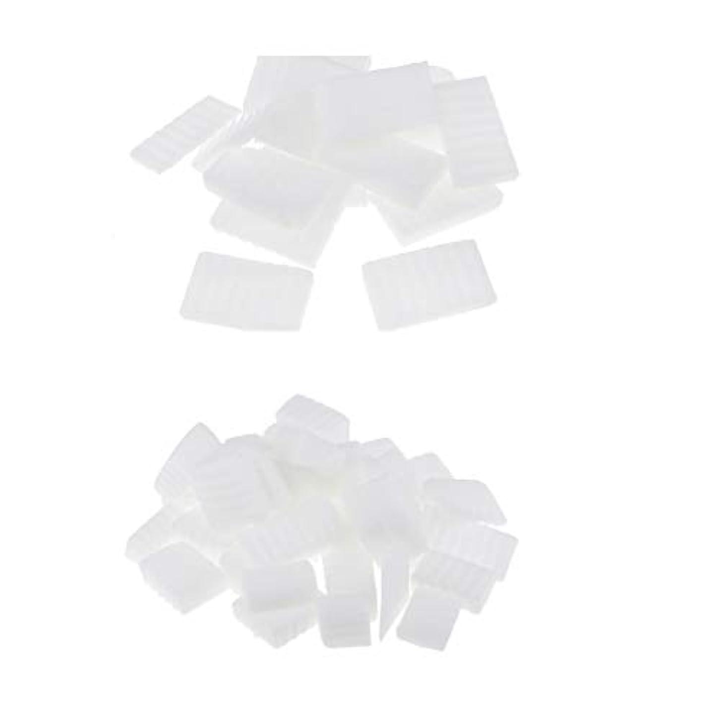 燃料比較的湿気の多い石けん素地 石鹸原料 DIY 手作り 石けん用 石鹸用 豆乳石けん用 白い 1500g入り