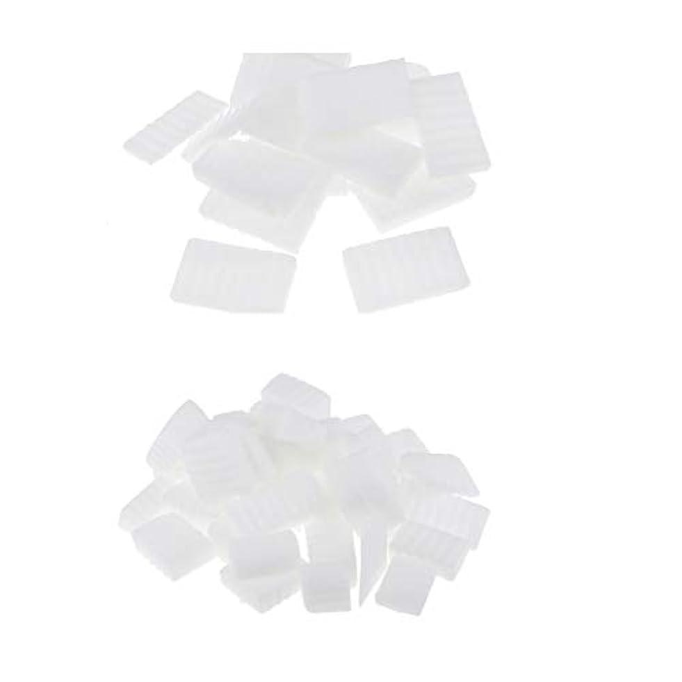 損傷反動急性石けん素地 石鹸原料 DIY 手作り 石けん用 石鹸用 豆乳石けん用 白い 1500g入り