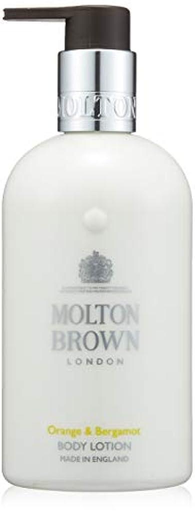 慈悲例調停者MOLTON BROWN(モルトンブラウン) オレンジ&ベルガモット コレクション O&B ボディローション