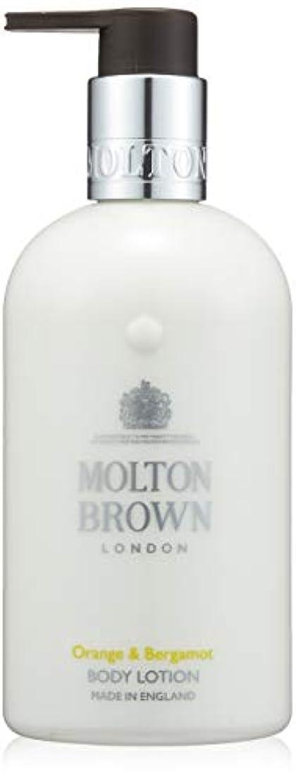 統計同行する硬さMOLTON BROWN(モルトンブラウン) オレンジ&ベルガモット コレクション O&B ボディローション