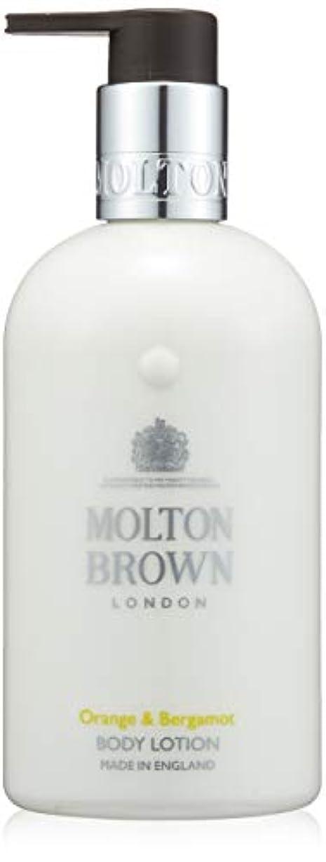 少しパッケージ不承認MOLTON BROWN(モルトンブラウン) オレンジ&ベルガモット コレクション O&B ボディローション
