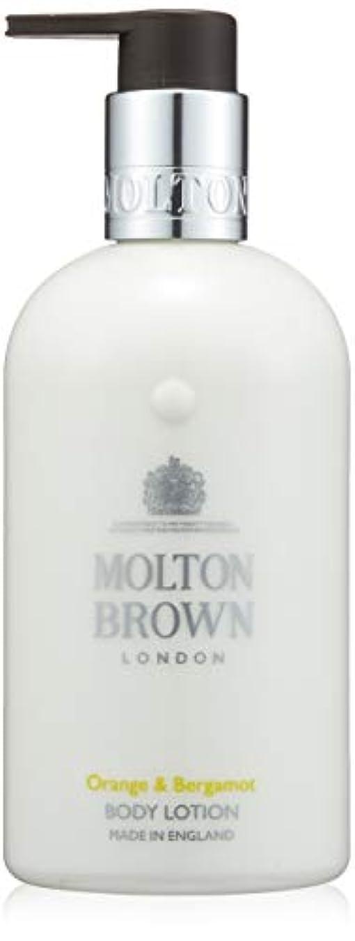 半径出発カロリーMOLTON BROWN(モルトンブラウン) オレンジ&ベルガモット コレクション O&B ボディローション