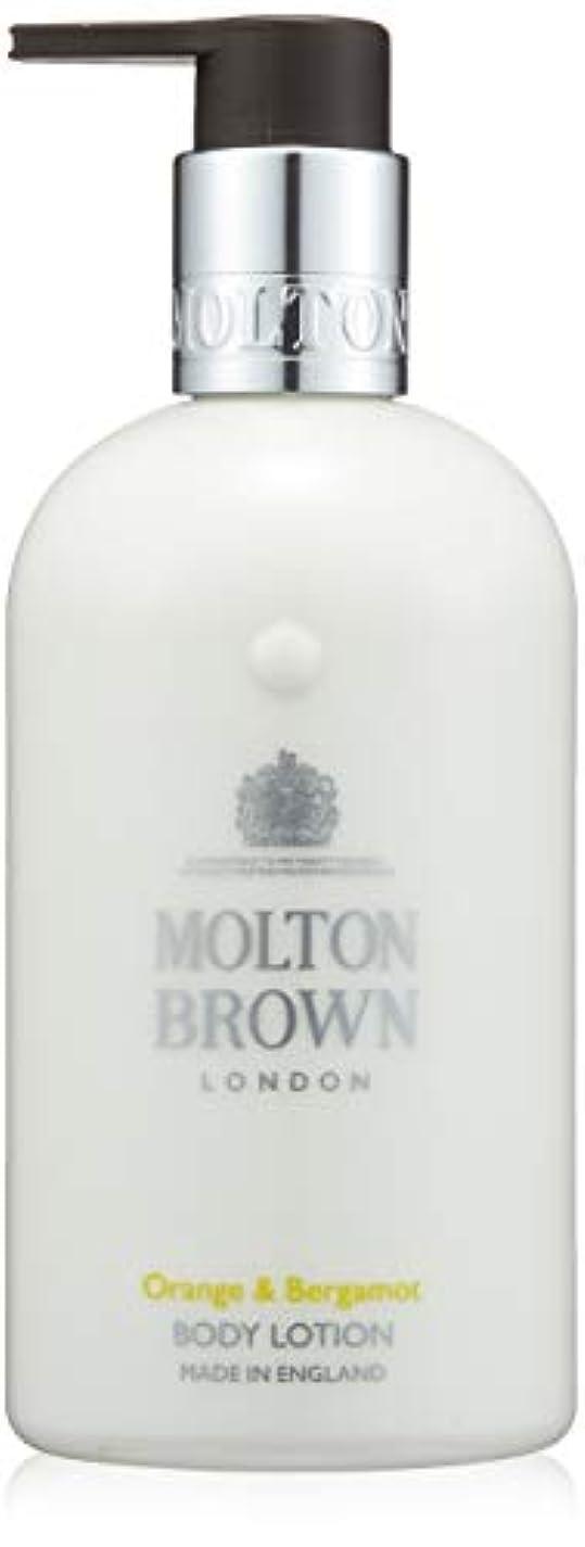 ダンプかんたんましいMOLTON BROWN(モルトンブラウン) オレンジ&ベルガモット コレクション O&B ボディローション