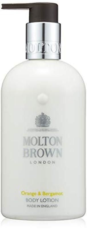 電話に出る火傷中毒MOLTON BROWN(モルトンブラウン) オレンジ&ベルガモット コレクション O&B ボディローション