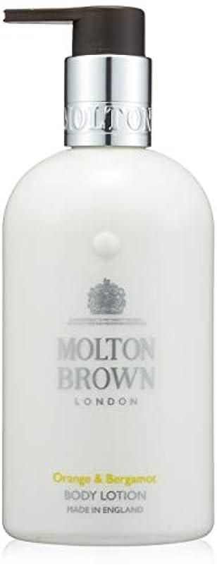 病者お別れメンテナンスMOLTON BROWN(モルトンブラウン) オレンジ&ベルガモット コレクション O&B ボディローション