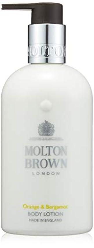 発見する行政ゴミ箱を空にするMOLTON BROWN(モルトンブラウン) オレンジ&ベルガモット コレクション O&B ボディローション